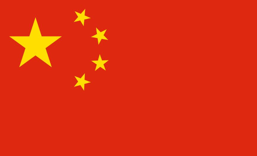 VPNs Still Working in China (Test Results Updated Every Week)